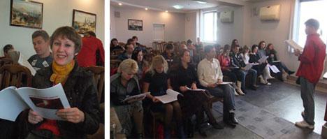 Довольные студенты на дианетическом семинаре в Севастополе
